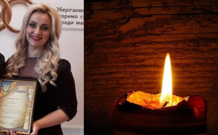 Померла 32-річна начальниця одного з відділів ДРАЦСу Ірина Чоп